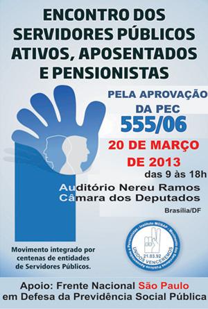Movimento integrado por centenas de entidades de Servidores Públicos.